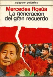 La generación del gran recuerdo