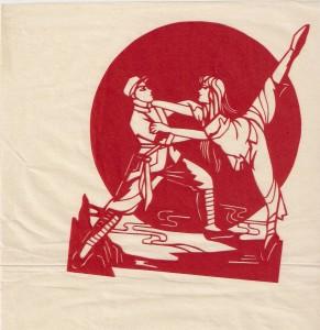 Chinos buenos. Papeles recortados, época maoísta.