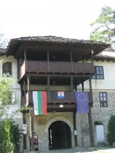 Bulgaria: Los Balkanes, la valiente Europa de Eurasia.
