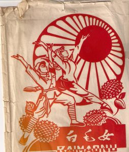 Chinos buenos (papeles recortados, época maoísta. China)
